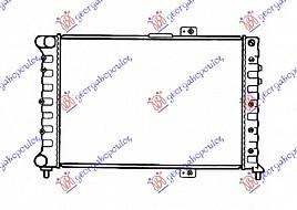 HLADNJAK MOTORA (65.8x41.5)  + A/C