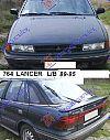MITSUBISHI LANCER L/B (C61-65) 89-92