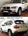 BMW X5 (E70) 07-10
