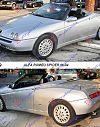 ALFA ROMEO SPIDER/GTV 94-06
