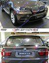 BMW X5 (E70) 10-13