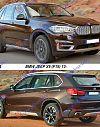 BMW X5 (F15) 13-