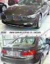 BMW SERIES 3 (F30/F31) SDN/S.W. 12-14