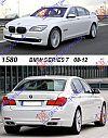 BMW SERIES 7 (F01/02) 08-12