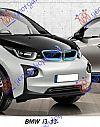 BMW SERIES i3 13-