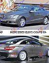 MERCEDES E CLASS (W207) COUPE/CABRIO 09-13