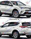 TOYOTA RAV 4 16-