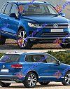 VW TOUAREG 14-18