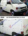 VW TRANSPORTER (T4) 97-03